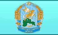 Астананың 20 жылдығына